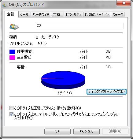 20121230_clean01