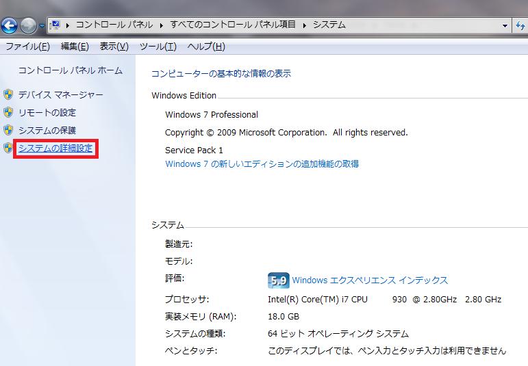 20121230_clean03