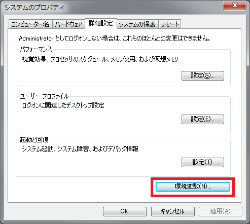 20121230_clean04