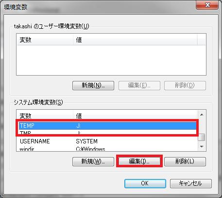 20121230_clean06
