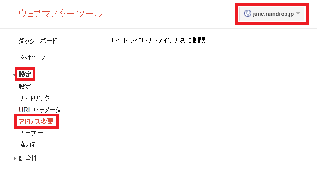20130110_web01