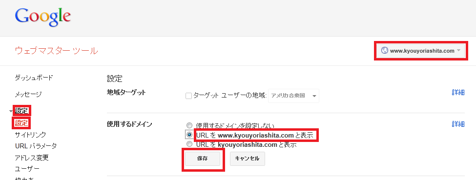 20130110_web02