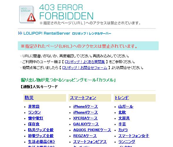 20130110_wp01