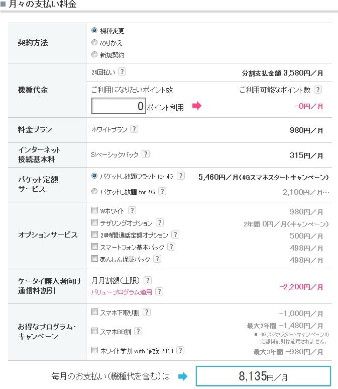 20130317_blog01